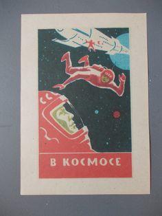 Soviet SPACE Print / Spacer Print on Vintage paper / by EUvintage