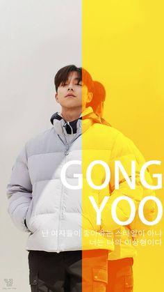 Gong Yoo, Kdrama, Movie Posters, Movies, Films, Film Poster, Cinema, Movie, Film