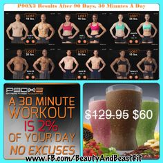 They extended the sale!!!  Woot woot!!!  And my next online fitness group will start on January 20th!!!  Who is ready to do this???  Also the T25 pack is on sale again as well!!!  So you can pick which ever one works best for you!!!  Message me for more deets!!! www.Facebook.com/BeautyAndBeastFit