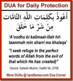 #𝚂𝚊𝚁𝚊🖤 Islamic Quotes, Quran Quotes Inspirational, Islamic Prayer, Islamic Teachings, Islamic Dua, Muslim Quotes, Religious Quotes, Islamic Posters, Hadith Quotes