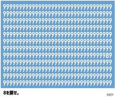 クイズを解くと頭が良くなる?ネット上で話題となったシンプルだけど頭を悩ます14の問題