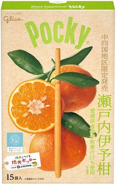Glico Pocky Made in Japan Juice Ad, Japanese Sweets, Japanese Food, Juice Packaging, Non Alcoholic Drinks, Illustrations And Posters, Soft Grunge, Graphic Design Inspiration, Packaging Design