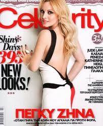 Peggy ZIna Greek singer Katherine Heigl, Jude Law, Singer, Magazine Covers, Celebrities, Greek, Cape, Journals, Celebs