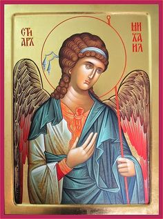 Archangel Gabriel, Archangel Michael, Angel Sculpture, Greek And Roman Mythology, Byzantine Icons, Saint Michel, Religious Icons, Guardian Angels, Orthodox Icons