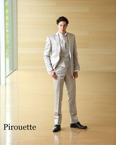 PIROUETTE Khaki Pants, Fashion, Moda, Khakis, Fashion Styles, Fashion Illustrations, Trousers