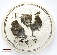 The 2017 Australian year of the Rooster 1 ounce bullion coin is the tenth animal in the 12-year cycle of the Chinese zodiac.