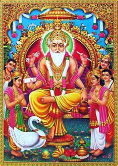 Artistic And Abstract Hindu Posters Buy Online Lord Vishwakarma