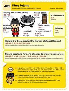 물음표 느낌표 ... 마침표™ 그리고 예향(睿響) Easy to Learn Korean Language 401 ~ 410