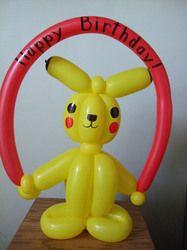 I got a request for Pikachu today super cute!