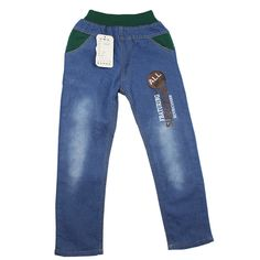 Aliexpress.com : Buy 2013 Autumn Korean Fashion jeans for children and children's wear SCB 6015 Sunlun zaraaaa kids free shipping from Reliable boys jeans suppliers on Sunlun Wholesale And Retail Center $36.39