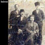 Cappadocia – Hellenic Roots Cappadocia, Abraham Lincoln, Roots, Painting, Art, Art Background, Painting Art, Kunst, Paintings