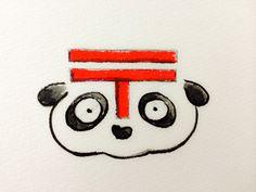2014.2.8 【一日一大熊猫】 郵便マークは郵便と通信を管轄していた 逓信(テイシン)省の「テ」の文字から デザインされた説があるよ。