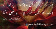 Bohot nazdeek ho kar bhi wo itna door hai mujhse Ishara ho nahin sakta, pukara jaa nahin sakta.... by Amjad Islam Amjad  via mehfileshayri.com