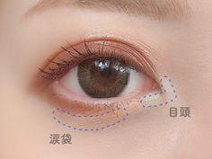 Eye Make, Make Up, Asian Makeup, Hair Makeup, Eyes, Beauty, Design, Hairdos, Party Hairstyles