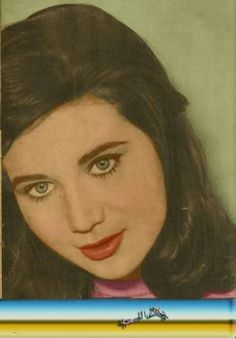 Egyptian Actress, Chinese Actress, Arabic Women, Egyptian Movies, Egyptian Beauty, Arab Celebrities, Cover Photo Quotes, Vintage Photographs, Cover Photos