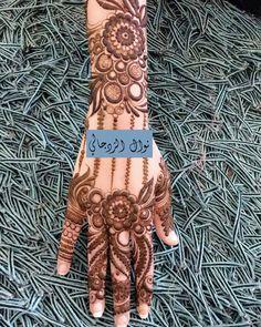 Modern Henna Designs, Wedding Henna Designs, Latest Bridal Mehndi Designs, Floral Henna Designs, Arabic Henna Designs, Mehndi Designs 2018, Mehndi Designs For Beginners, Dulhan Mehndi Designs, Mehndi Design Pictures