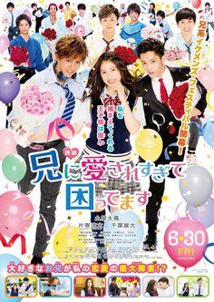 Ani ni Ai Saresugite Komattemasu - My Brother Loves Me Too Much - Drama Chiba, Drama Film, Drama Movies, Taiwan Drama, Film Semi, Japanese Drama, Japanese Teen, Live Action Movie, Thai Drama
