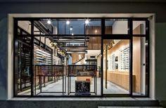 Κλασική κομψότητα και μινιμαλιστική αισθητική σε κατάστημα οπτικών στη Φιλιππιάδα G2Lab - Ευθυμιάδης Γιώργος & Γιάννης