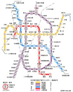 Nagoya Subway Route Map 名古屋市地下鉄路線図