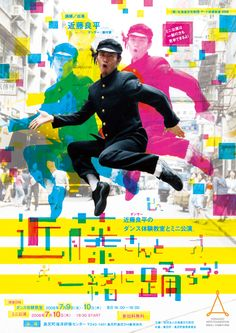 FLYER-文化財団/近藤