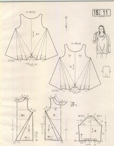 Japanese book and handicrafts - Lady Boutique 2015 Bodice Pattern, Tunic Pattern, Top Pattern, Japanese Sewing Patterns, Sewing Blouses, Fashion Vocabulary, Modelista, Dress Making Patterns, My Sewing Room