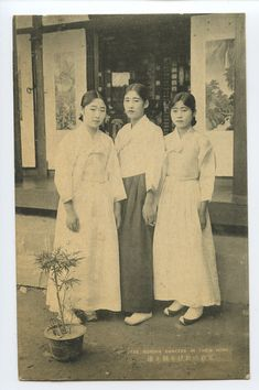 Korean vintage photo