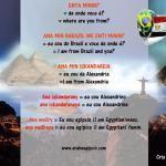 Arabe Egípcio - Diálogo: De onde você é?