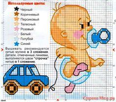 View album on Yandex. Just Cross Stitch, Cross Stitch Baby, Cross Stitching, Cross Stitch Embroidery, Baby Cross Stitch Patterns, Happy Baby, Baby Disney, Doll Patterns, Needlework