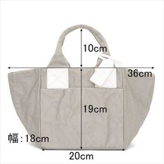 A mini tote that contains essentials such as a long wallet and a pouch.- 長財布やポーチなど必需品が収まるミニトート。。BEAU DESSIN… A mini tote that contains essentials such as a long wallet and a pouch. BEAU DESSIN S. Sacs Tote Bags, Diy Tote Bag, Sac Week End, Patchwork Bags, Denim Patchwork, Bag Patterns To Sew, Linen Bag, Denim Bag, Fabric Bags