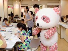 自分だけのおえかきパンダアニメをつくろう!|ちびっこ藝大でアートにチャレンジ!
