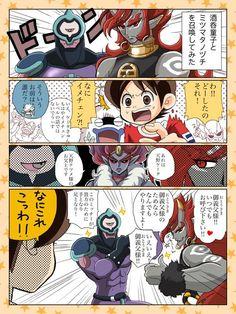 かみゅー(@kamyu_0250)さん / Twitter Youkai Watch, Anime, Comic Books, Comics, Games, Comic Strips, Cartoon Movies, Comic Book, Anime Music