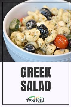 Greek salad to the rescue! Bring our favorite Greek dish to the family picnic this weekend. Greek Dishes, Family Picnic, Greek Salad, Food Festival, Greek Recipes, Lent, Dinner Tonight, Meal Planning, Appetizers