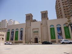 Sharjah Museum of Art
