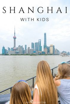 Find the best things to do in Shanghai with kids including sightseeing, virtual reality roller coasters, themed restaurants and more.  via @lajollamom