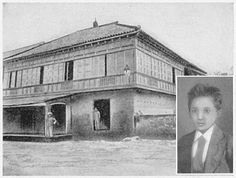 Early Childhood of Dr. Jose P. Jose Rizal, Filipiniana, Colorized Photos, Manila, Early Childhood, Old Houses, Philippines, Architecture Design, Louvre