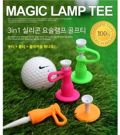 3in1 silicone magic lamp golf tee #KAXIYAGOLFKorea