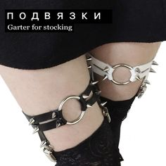 Cheap leather accessories, Buy Quality leather soft sided briefcase directly from China leather fur Suppliers: Sexy Studded Heart Garter Belt 2015 Plus Size Rivet Punk Goth Fashion Harajuku Handmade Garter Thigh Leg Ring for