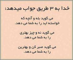 Iranian online dating website
