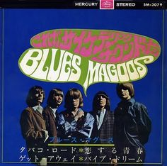 SIXTIES BEAT: The Blues Magoos