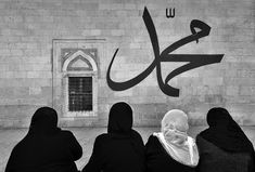 Black Picture, Girl Hijab, Muslim Women, Allah, Qoutes, Hijab Quotes, Around The Worlds, Black And White, Deen