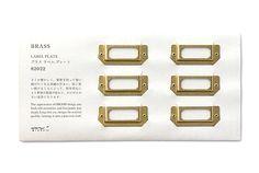 Midori Brass Label Plate- Midori Accessories. by niconecozakkaya on Etsy