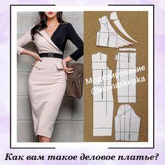 Photos and Videos Dress Sewing Patterns, Clothing Patterns, Fashion Sewing, Classy Dress, Sewing Clothes, Elegant Dresses, Pattern Fashion, The Dress, Fashion Dresses