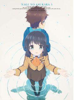 nagi no asukara, Miuna & Hikari