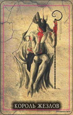 King of Wands - Black Tarot (Черное Таро)