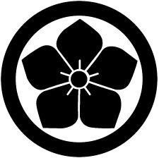 "japanese-plants: ""Japanese family crest ""kamon"" with balloon flower motif, kikyōmon (桔梗紋) "" Japanese Plants, Japanese Flowers, Japanese Patterns, Japanese Design, Japanese Family Crest, Family Symbol, Mangekyou Sharingan, Art Of Fighting, Japan Logo"