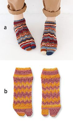 79854b827be1 Flip flop socklets - could definitely make these into yoga socks ...