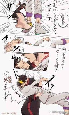 Way to kiss a tall guy All Anime, Anime Boys, Bungou Stray Dogs, Fujoshi, Touken Ranbu, Anime Characters, Fandoms, Manga, Illustration
