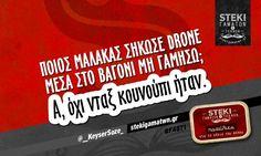 Greek Quotes, Company Logo, Logos, Logo