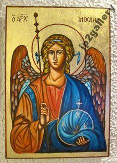 Ikona Archanioł Michał CHRZEST BOŻE NARODZENIE