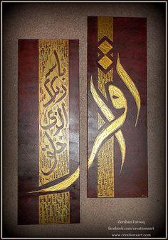 Contemporary Art islamique - Islamic mur toile - Iqra - l'Islam Wall Art - toiles de 2 pièces